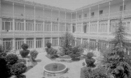 Tiempo de ayer Nº 27 – Hospital Nacional (I)
